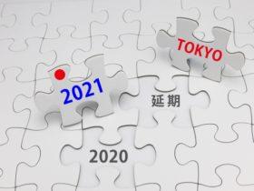 東京オリンピック 延期